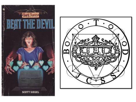 From teen horror novel to Pandora's Box logo . . .